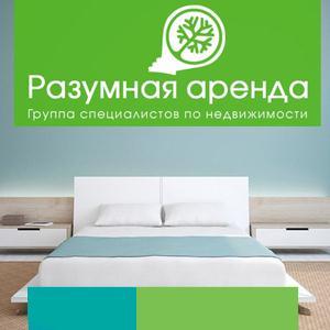 Аренда квартир и офисов Гусь Хрустального