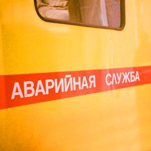 Аварийные службы Гусь Хрустального