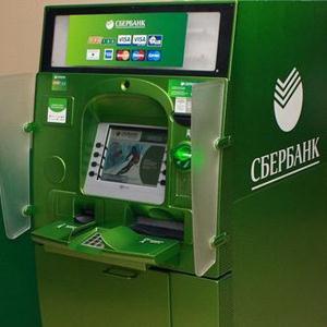 Банкоматы Гусь Хрустального