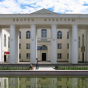 Дворцы и дома культуры Гусь Хрустального