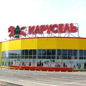 Гипермаркеты Гусь Хрустального