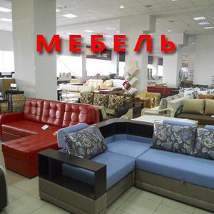 Магазины мебели Гусь Хрустального