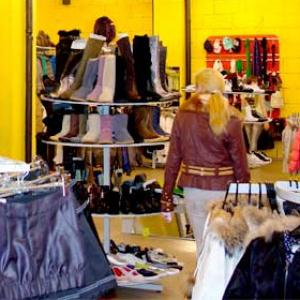 Магазины одежды и обуви Гусь Хрустального