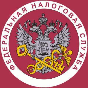 Налоговые инспекции, службы Гусь Хрустального