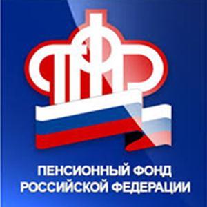 Пенсионные фонды Гусь Хрустального