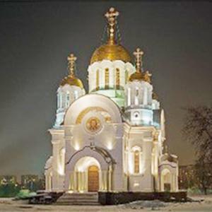 Религиозные учреждения Гусь Хрустального