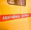 Аварийные службы в Гусь Хрустальном