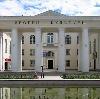 Дворцы и дома культуры в Гусь Хрустальном