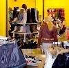 Магазины одежды и обуви в Гусь Хрустальном