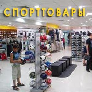 Спортивные магазины Гусь Хрустального